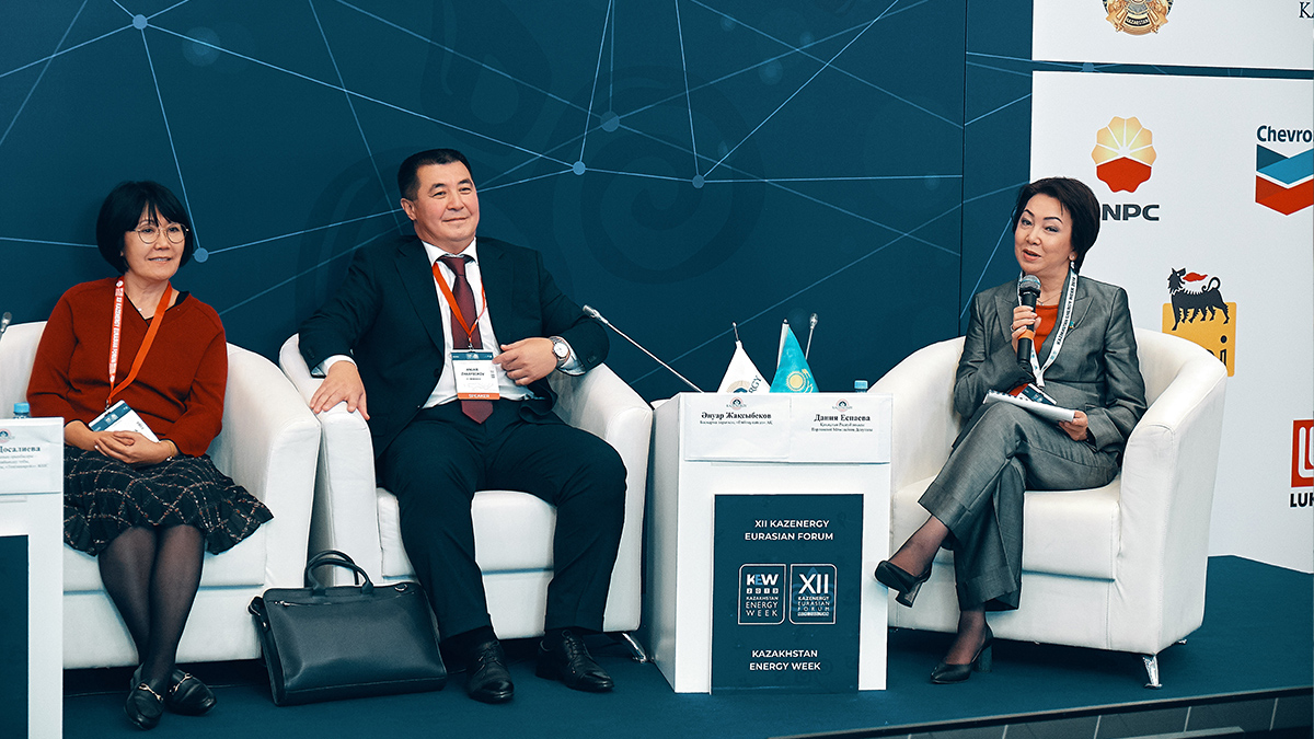 Kazakhstan Energy Week 2019 - IV Форум Женского энергетического клуба KAZENERGY - Дания Еспаева