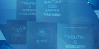 XI YOUTH FORUM</p> <p>KAZENERGY